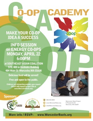 Co-op Academy Info Session Flyer 4-9-13sm